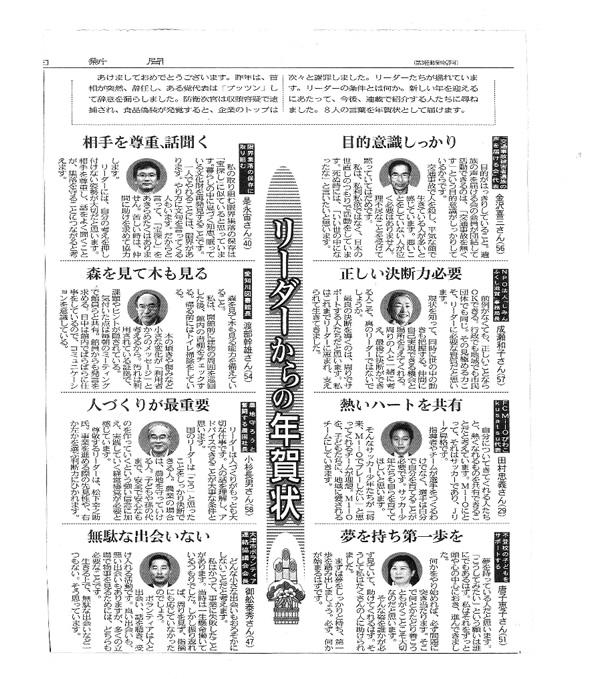 shinbun_5